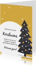 Kerstkaarten - Kerstkaart: speciaal voor jou een kerstwens