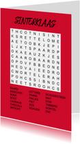 Sinterklaaskaarten - Puzzelkaartje met woordzoeker Sinterklaas - Uitnodiging