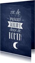 Sinterklaaskaarten - Uitnodiging Sinterklaas kaart pakjesavond typografisch
