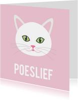 Valentijnskaarten - dierenkaart poeslief ME