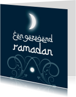 Een gezegend ramadan-isf
