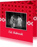 Eid Mubarak met patroon - DH