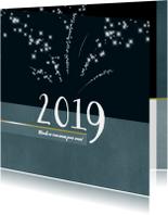 Kerstkaarten - Kerstkaart 2019 met sterretjes vuurwerk
