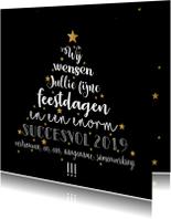 Zakelijke kerstkaarten - Kerstkaart woordboom hip en trendy zwart