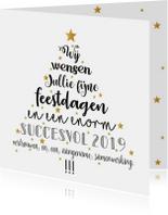 Zakelijke kerstkaarten - Kesrtkaart Woordboom hip en trendy zakelijk wit