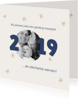 Nieuwjaarskaart foto 2019 kader