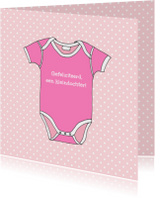 Felicitatiekaarten - Romper voor kleindochter