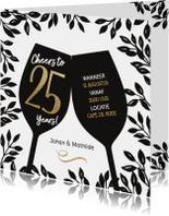 Uitnodiging 25 jaar huwelijk Cheers