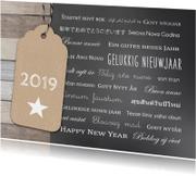 Nieuwjaarskaart talen label BC