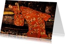 George Breitner. Meisje in rode kimono (Geesje Kwak)
