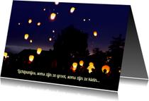 Nieuwjaarskaart de lucht vol wensen