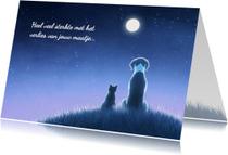 Condoleancekaarten - Sterkte kaart huisdieren
