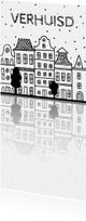 Verhuiskaart langwerpig met Amsterdamse huisjes en reflectie