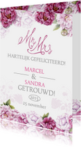 Felicitatiekaarten - Felicitatie huwelijk klasiek
