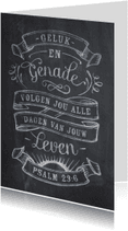 Religie kaarten - HEE Goodies Psalm 23:6