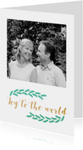 Kerstkaarten - Joy to the world met foto's