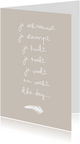 Sterkte kaarten - Kaart gedicht elke dag