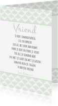 Vriendschap kaarten - Kaart gedicht