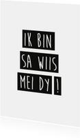 Fryske kaartsjes - Kaart 'Ik bin sa wiis mei dy!'