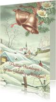 Kerstkaarten - Kerstkaart 2018 Edelweiss