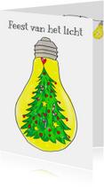 Kerstkaarten - Kerstkaart Kerstlamp