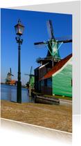 Zomaar kaarten - molens bij Zaanse Schans