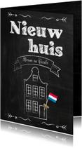 Felicitatiekaarten - Nieuw huis op schoolbord-ByF