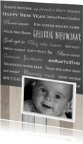 Nieuwjaarskaarten - Nieuwjaarskaart talen foto hout