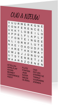 Nieuwjaarskaarten - Puzzelkaartje met woordzoeker Nieuwjaar