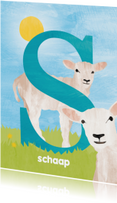 Kinderkaarten - S van schaap