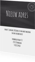 Verhuiskaarten - Schoolbord print eigen tekst