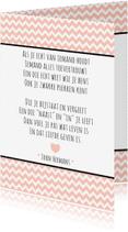 Liefde kaarten - Spreukenkaart Liefde - WW