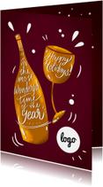 Zakelijke kerstkaarten - Zakelijke Kerstkaart Wijn goud met logo