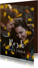 Nieuwjaarskaart Rosh Hasjana met eigen foto