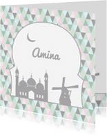 Geboortekaartjes - Arabisch geboortekaartje Amina