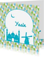 Geboortekaartjes - Arabisch geboortekaartje Yasin
