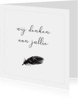 Condoleancekaarten - Condoleance kaart - wij denken aan jullie