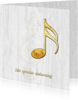 Condoleancekaarten - Condoleance met muzieknoot