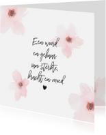 Condoleancekaarten - Condoleance - roze bloemen gedicht