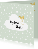 Condoleancekaarten - Condoleancekaart sterretjes en vlinder, aanpasbare kleur
