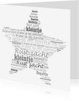 Condoleancekaarten - een mooie ster