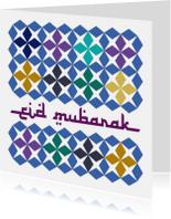 Religie kaarten - Eid mubarak moebarak
