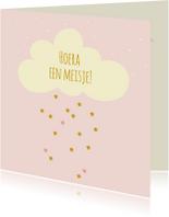 Felicitatiekaarten - Felicitatie geboorte wolk roze