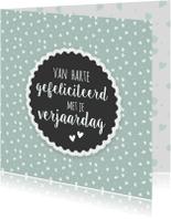 Verjaardagskaarten - Felicitatie - gefeliciteerd met je verjaardag (retro)