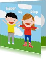 Felicitatiekaarten - Felicitatie Kinderen Hoera