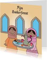 Religie kaarten - Fijn suikerfeest