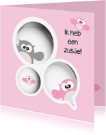 Geboortekaartjes - Geboortekaartje met zusje erbij - gezin uil van Mo Cards