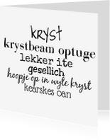 Fryske kaartsjes - Gewoon te gek / kryst