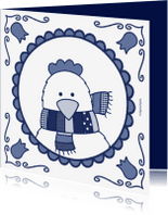 Kerstkaarten - JippieJippie kerstkaart 051