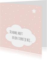 Condoleancekaarten - Kaartje overlijden kindje 2 - WW